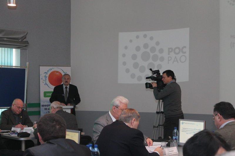 Фото к Круглый стол по радиационной безопасности ЮФО состоялся в информационном центре по атомной энергии Ростова-на-Дону