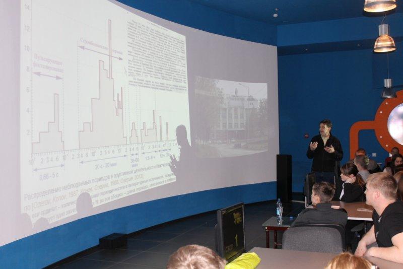 Фото к Вулканы как безопасный источник энергии: известный ученый выступил с лекцией в информационном центре Петропавловска-Камчатского
