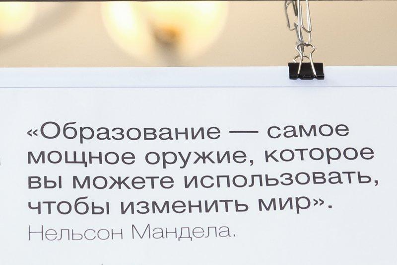 Фото к Информационный центр по атомной энергии Челябинска предоставил «Право на образование» всем желающим