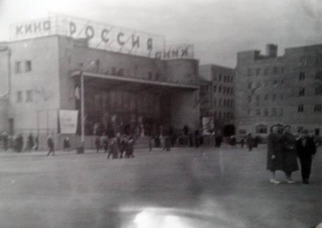 Фото к Сайт в подарок: информационный центр по атомной энергии создал новый портал об истории Калининграда ко Дню рождения города