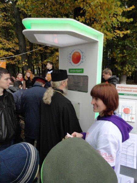Фото к Около тысячи человек приняли участие в «Научном марафоне» ИЦАЭ г. Владимира на «ДоброСаммите»