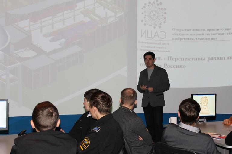 Фото к Более 600 жителей Камчатского края посетили лекции популяризатора атомной науки и техники Андрея Акатова