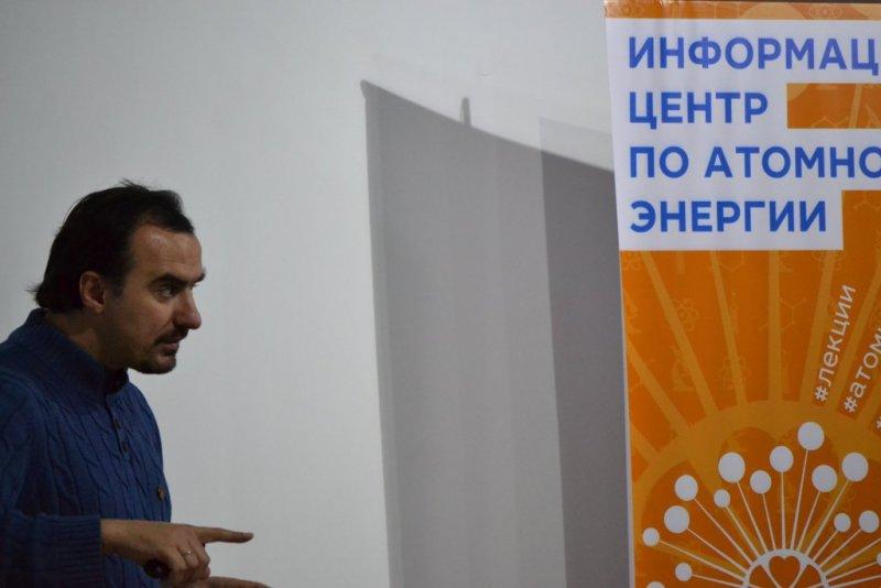 Фото к Научная журналистика и шекспировские вопросы: главный редактор журнала «За науку» выступил в ИЦАЭ Воронежа