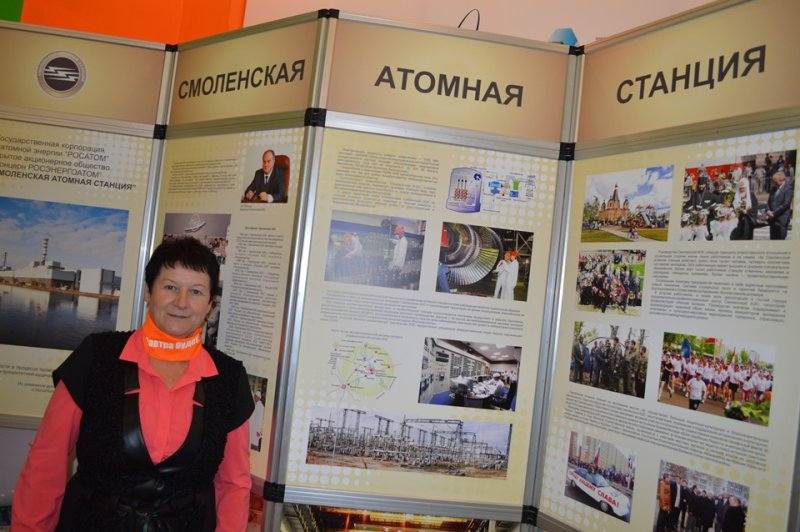Фото к В смоленском ИЦАЭ прошли общественные слушания отчета об экологической безопасности Смоленской АЭС