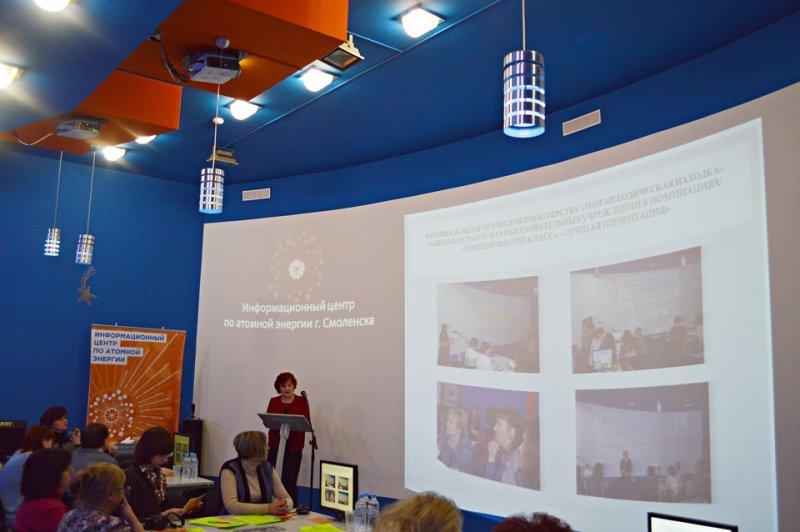 Фото к Делегация Владимирской области посетила ИЦАЭ Смоленска и основное отраслевое предприятие региона