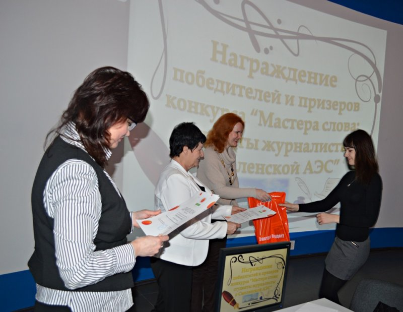 Фото к В ИЦАЭ Смоленска подвели итоги проекта и конкурса «Мастера слова: студенты-журналисты о Смоленской АЭС»