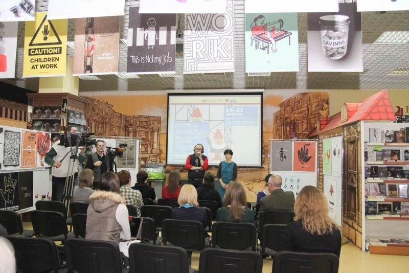 Фото к ИЦАЭ Челябинска выступил организатором международной выставки «100 плакатов о праве на правильную работу»