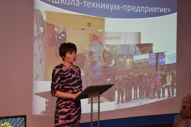 Фото к «Екатеринбургская инженерная школа»: презентация образовательного проекта состоялась в ИЦАЭ Екатеринбурга