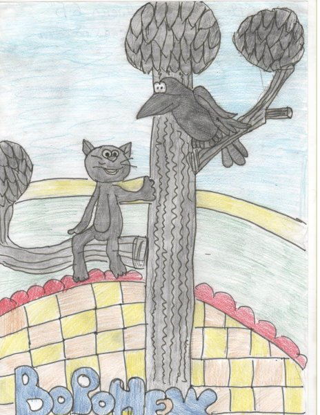 Котенок с улицы лизюкова открытки
