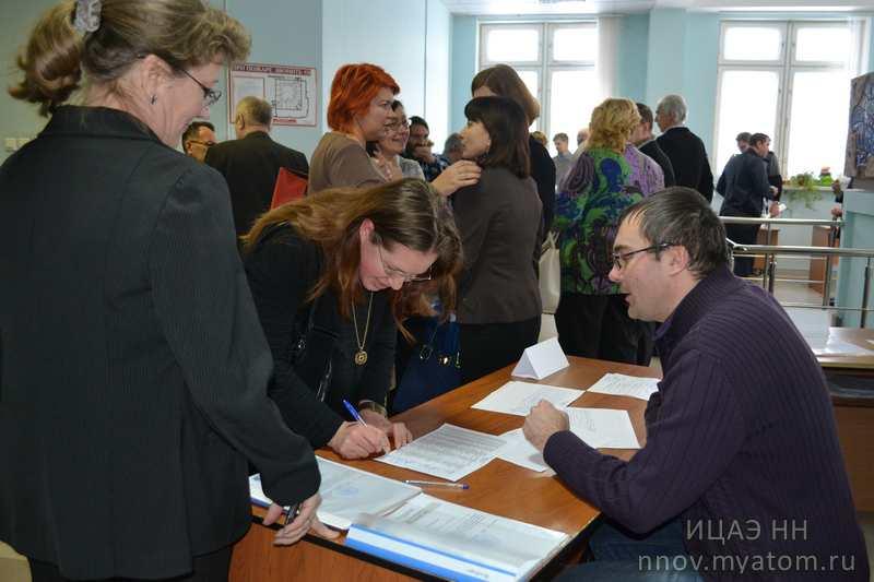 Фото к Информационный центр по атомной энергии Нижнего Новгорода принял участие в областной конференции «Учительская инициатива»