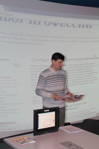 Фото к Автор проекта «Выбор профессии» Герман Галкин провел заседание Клуба профориентационных встреч в ИЦАЭ Челябинска