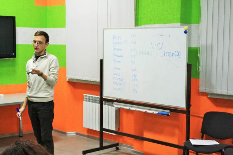 Фото к Гости Информационного центра по атомной энергии в Калининграде узнали секреты быстрого чтения