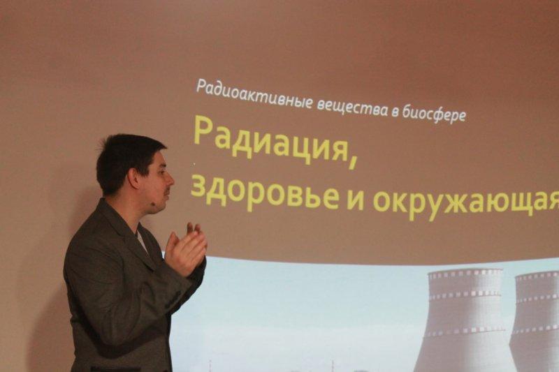 Фото к Что такое радон и почему курить вредно? В ИЦАЭ Санкт-Петербурга прошла лекция известного популяризатора науки