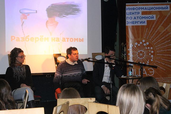 Фото к Новосибирские ученые «разобрали на атомы» науку и мистику