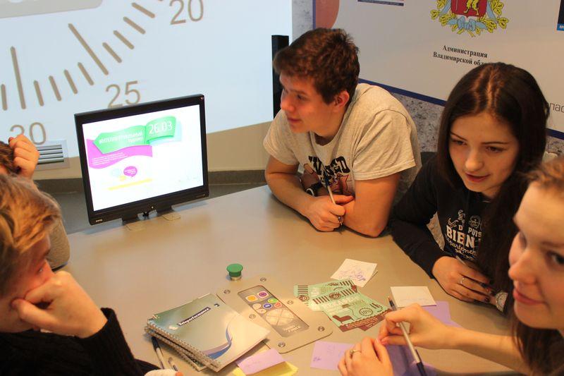 Фото к «Литературный бум» в ИЦАЭ: для участников проекта «Тетрадка дружбы» прошел интеллектуальный турнир