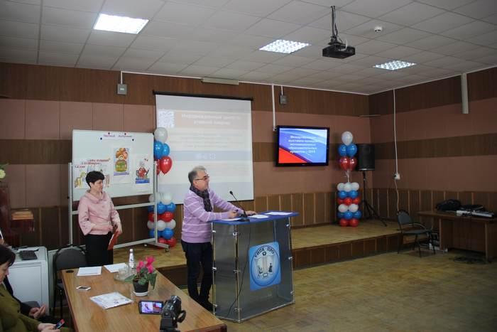 Фото к ИЦАЭ города Ульяновска принял участие в Международной выставке-ярмарке педагогических инноваций с презентацией уроков Всероссийской школьной Недели высоких технологий и технопредпринимательства