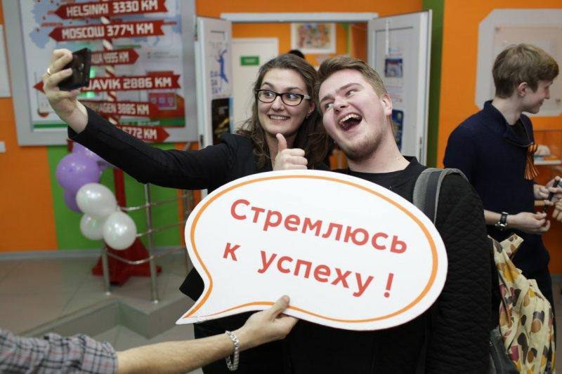 Фото к Люди «ИКС» в ИЦАЭ Екатеринбурга
