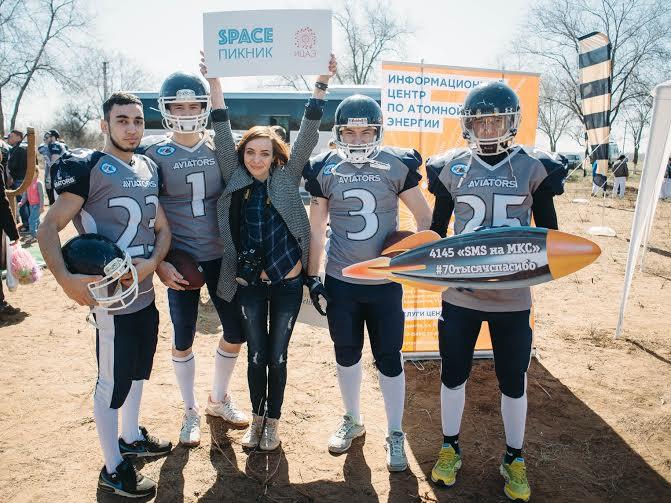Фото к В День космонавтики на месте приземления Гагарина информационный центр по атомной энергии Саратова провел акцию для детей и молодежи «SPACE пикник»