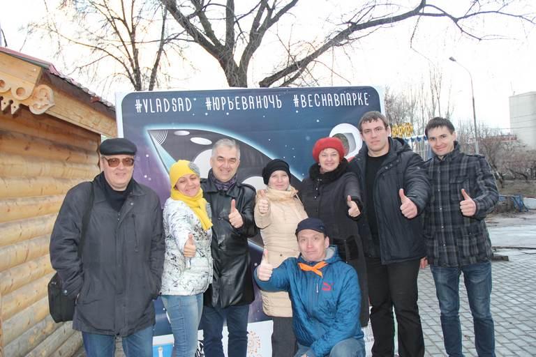 Фото к ИЦАЭ Ульяновска выступил идейным вдохновителем и организатором проведения общегородского праздника «Юрьева ночь»