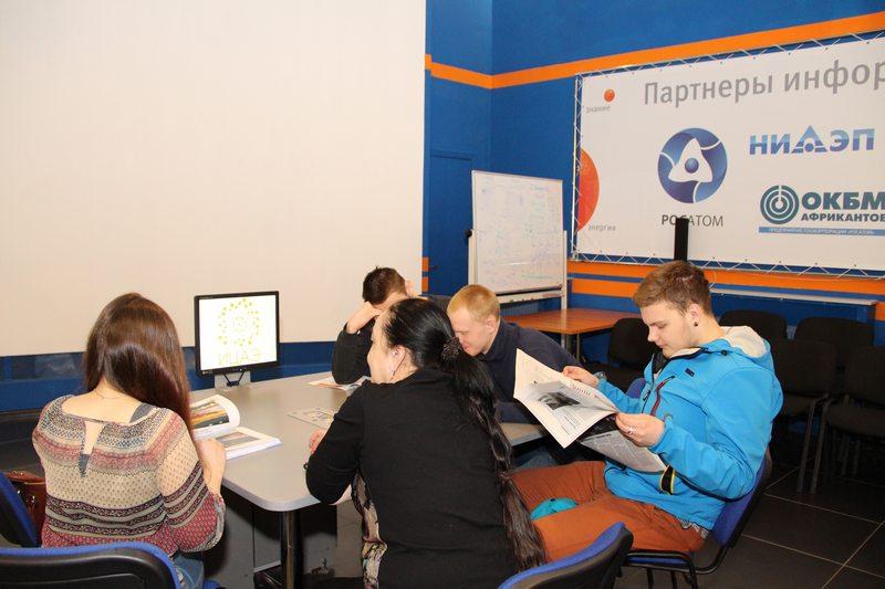 Фото к В ИЦАЭ Нижнего Новгорода будущие PR-специалисты атомной отрасли узнали, как работать с общественностью