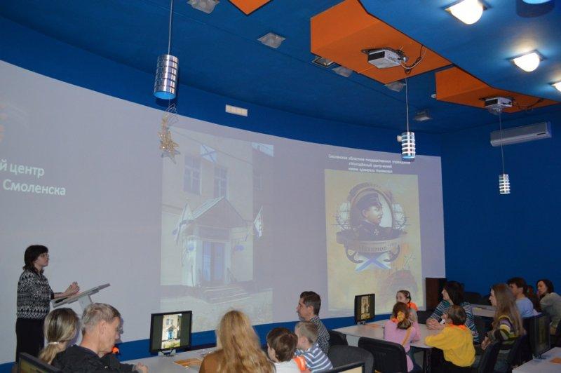 Фото к Ночь в музее: ИЦАЭ принял участие в международной акции