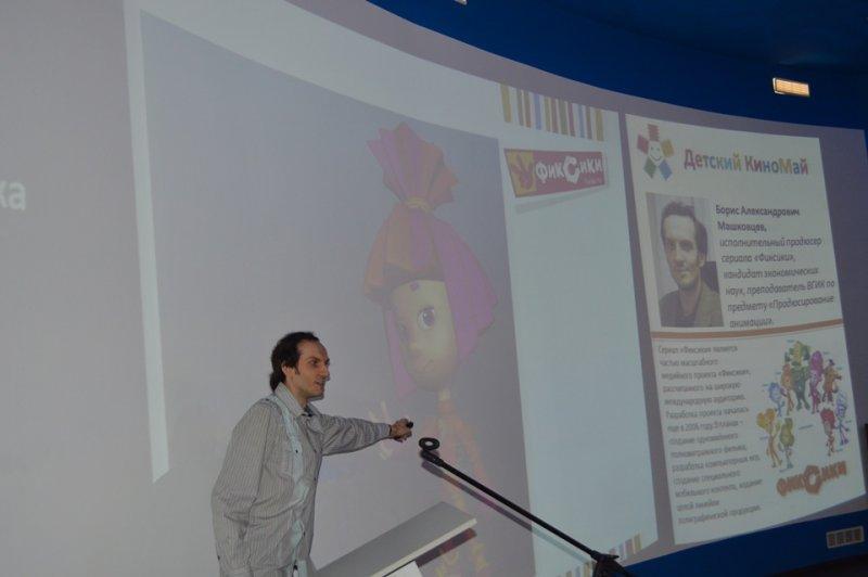 Фото к Как создать гениальный мультфильм? В Смоленске прошла встреча с Борисом Машковцевым