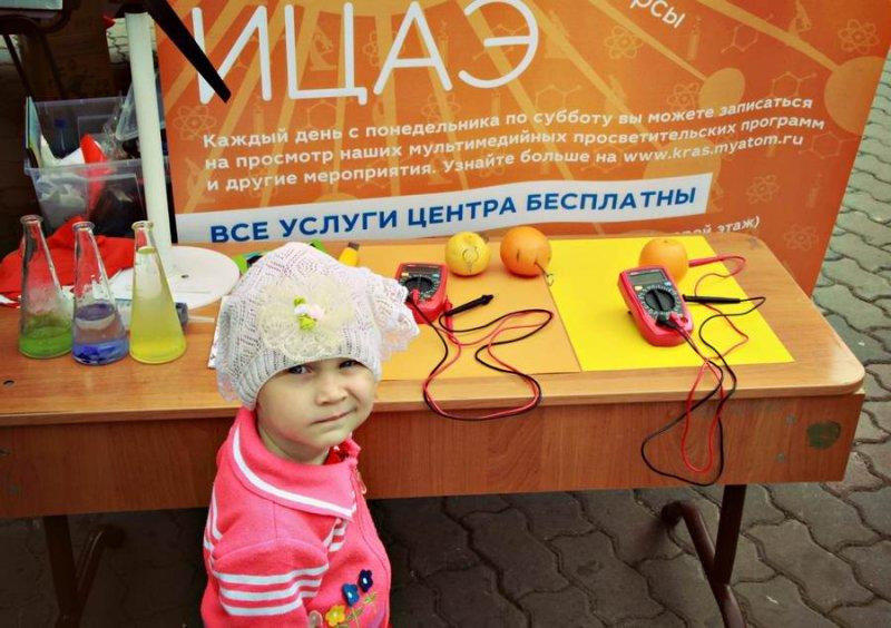Фото к Будущее науки, будущее страны: день защиты детей в ИЦАЭ
