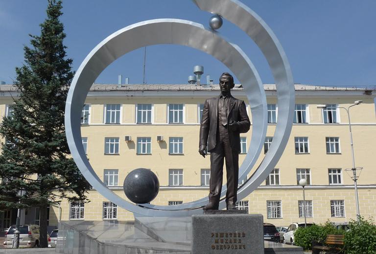 Фото к Закрытый город открывает двери: экскурсия в ЗАТО Железногорск