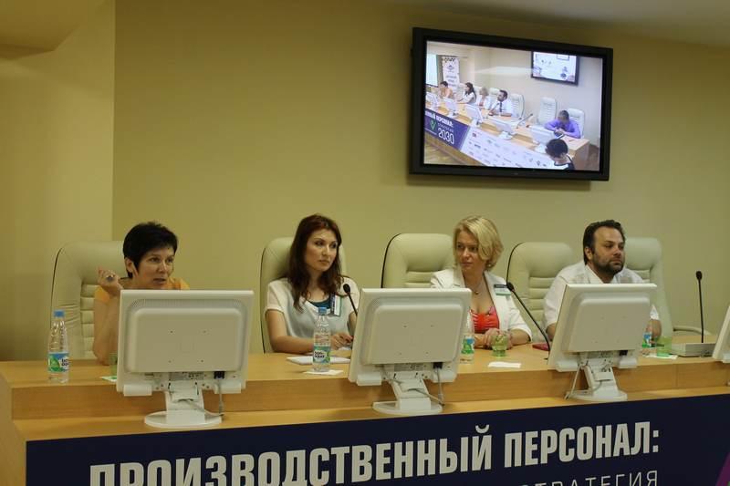 Фото к В Челябинске прошла всероссийская практическая конференция