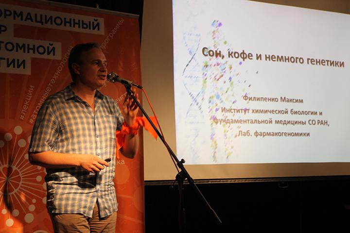 Фото к Пить ли кофе по утрам? В Новосибирске рассказали, как высыпаться летом