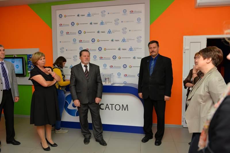 Фото к Мирный атом и природа: в Екатеринбурге представили отчет об экологической безопасности Белоярской АЭС