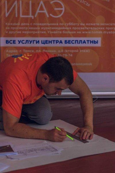 Фото к «Энергия молодости»: в Томске прошел V летний образовательный форум