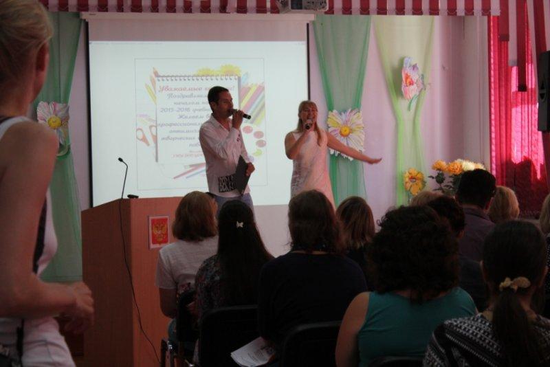 Фото к Изучая Z: ИЦАЭ СПб принял участие в педагогической конференции