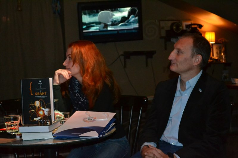 Фото к Мой муж — инопланетянин: первое ток-шоу «Разберём на атомы» прошло в Екатеринбурге
