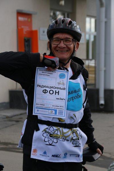 Фото к В России прошел первый этап Атомного велопробега