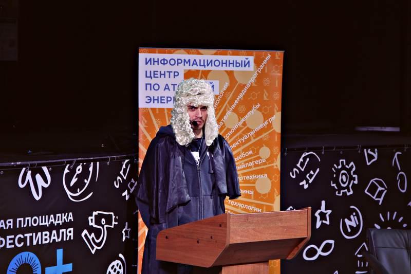 Фото к Встать, суд идет! В Красноярске вынесли приговор супергероям Marvel