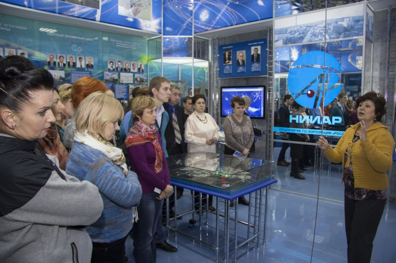 Фото к Учителя на объектах атомной отрасли: Ульяновск подводит итоги