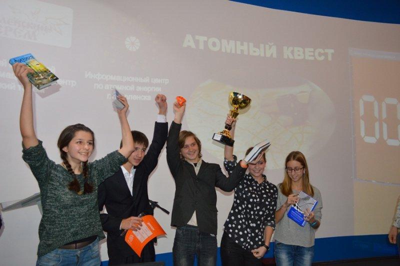 Фото к «Атомный квест»: первый в Смоленске!