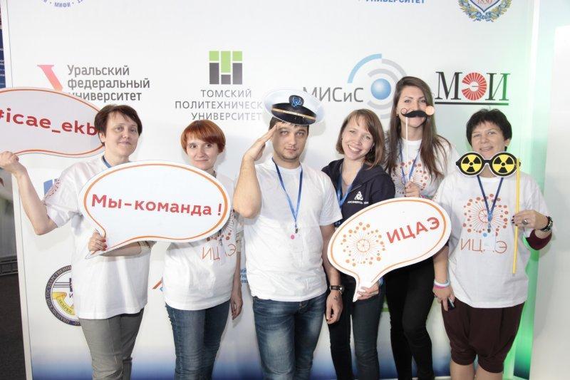 Фото к WorldSkills Hi-Tech-2015: с новыми знаниями и новыми компетенциями