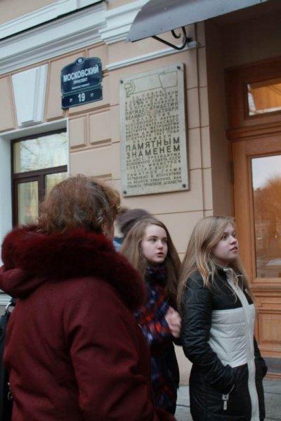 Фото к «Наука на проспектах»: петербургские школьники прошли интеллектуальный квест