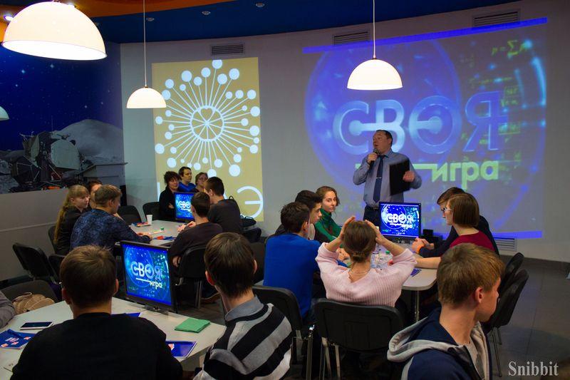 Фото к «Своя игра» во Владимире: работа в команде — залог успеха