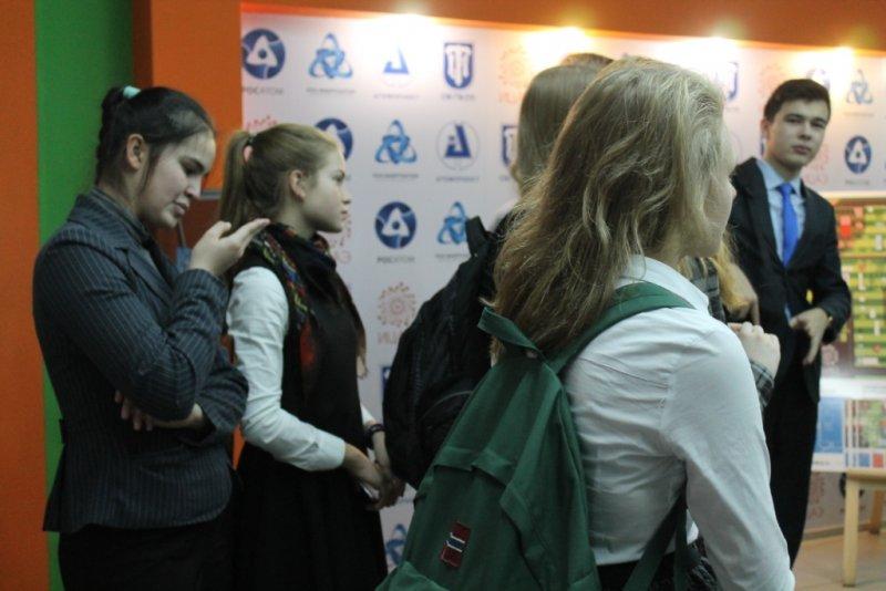 """Фото к «Есть такая профессия…"""": в Санкт-Петербурге День Энергетика отметили научными занятиями"""
