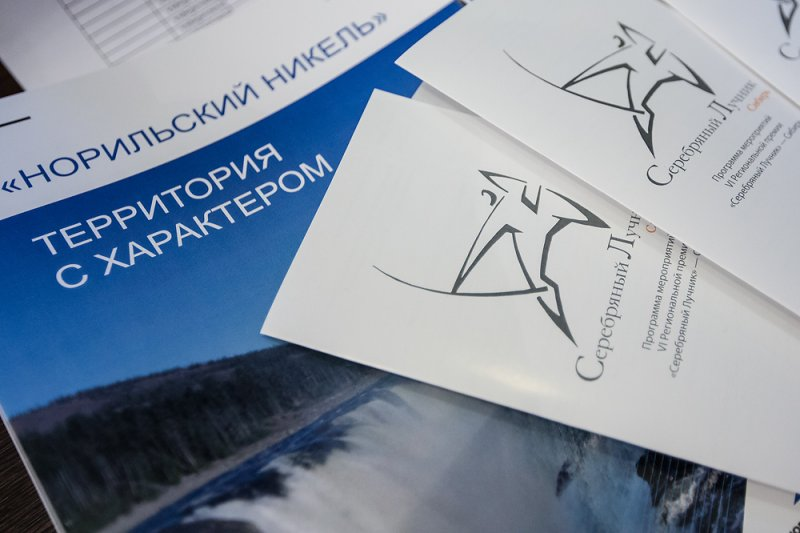 Фото к Общественное признание: проект «Разберём на атомы» вошёл в шорт-лист конкурса «Серебряный лучник — Сибирь»