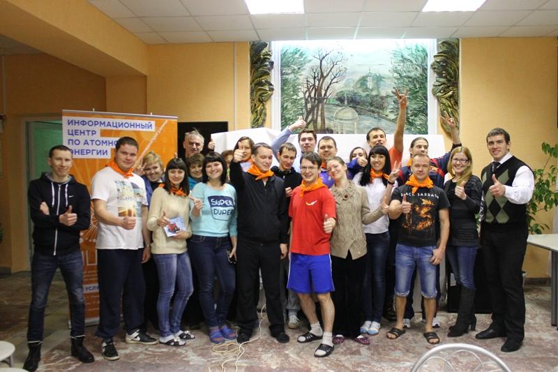 Фото к В Димитровграде прошёл молодёжный слёт сотрудников НИИАРа