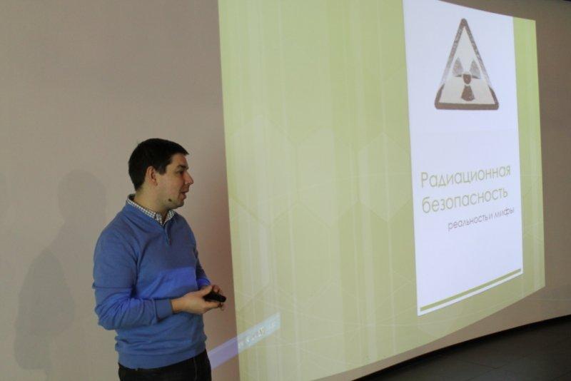Фото к Развенчивая мифы о радиации: в ИЦАЭ Санкт-Петербурга прошла образовательная лекция Андрея Акатова