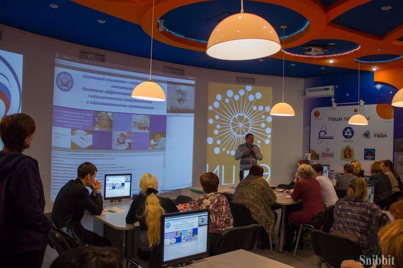 Фото к Педагоги Владимирской области обсудили психолого-педагогическое сопровождение в образовательных организациях