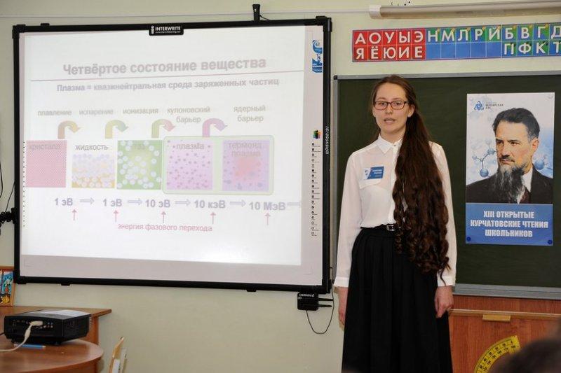 Фото к В Екатеринбурге и Заречном прошли школьные «XIII Курчатовские чтения»