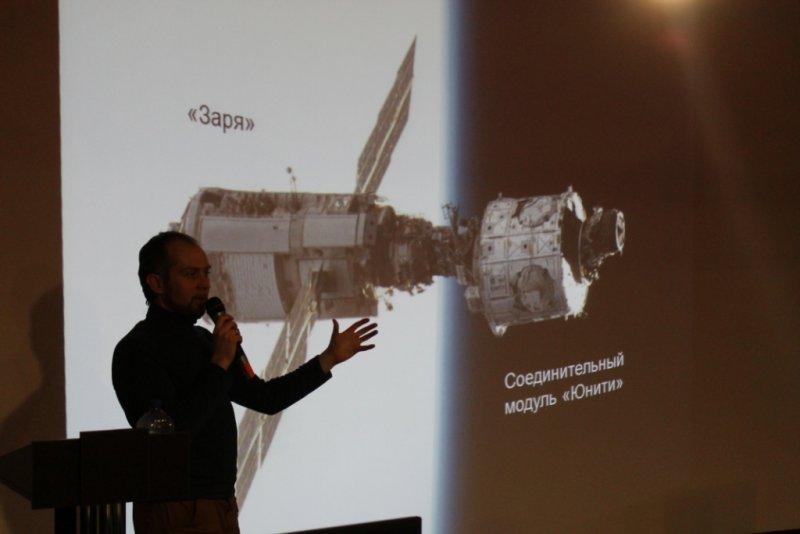 Фото к Интересно о неизвестном: в Петербурге прошла научно-популярная лекция про МКС