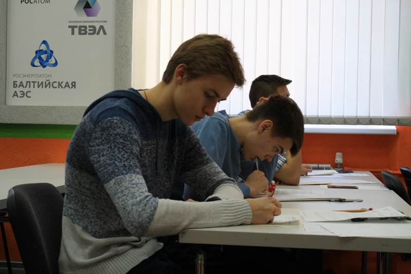 Фото к Калининградские школьники приняли участие в региональном туре олимпиады «Росатом»