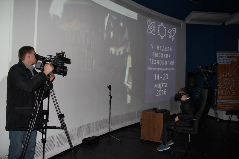 Фото к V Всероссийская школьная неделя высоких технологий и технопредпринимательства: успешный старт